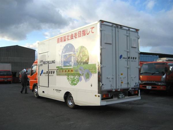 未来輸送車エアロカー